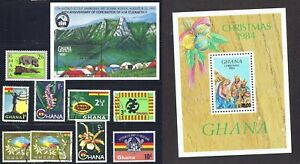 Ghana  1984 - 1959 New Currency Accumulation Souvenir Sheet, Mint and Used