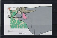 Macau 1997 New Year OX Scott 854  Mint Never Hinged