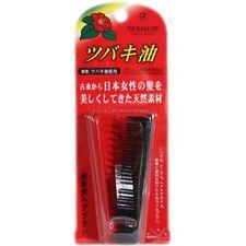 "Ikemoto Japan Tsubaki Hair Care Comb Brush - Compact Fold 4"" folded"