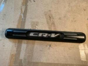 97-01 OEM Honda CRV Fullmark Side Step nerf bar center garnish trim middle panel