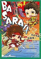 Mame Sengoku BASARA4 3 (Makino san) Japanese comic Manga Anime Japan Book