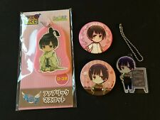 Hetalia Japan Lot - Pin Badges Acrylic Keychain Felt AniKuji Strap