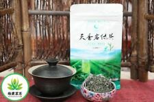 2019 The earliest Chinese green tea from Hainan Island  China 100g