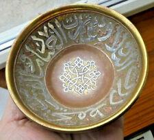 bol  damasquiné  cuivre et argent  iznik.?,ottoman,maroc?turc ottoman syrian