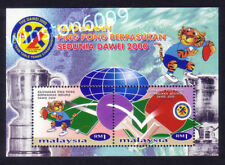 Malaysia Sports DAWEI 2000 World Championship Table Tennis Ping Pong M/S MNH