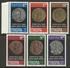 ETHIOPIA 1969 ANCIENT COINS SET MINT
