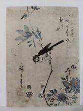 Original 19th Century Hiroshige Japanese Woodblock Print Bird on Branch
