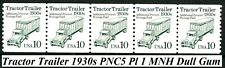 Tractor Trailer 1930s Transportation Coil MNH PNC5 Strip of 5 Plate 1 Scott 2457