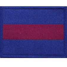 Brigade of Guards Household Division TRF