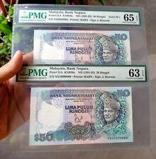 1986 Malaysia RM50 Crossover 1st Prefix XS9999999 PMG65EPQ & XS 1000000 PMG63EPQ