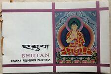 BHUTAN Silk Painting 1969 Michel #305/309 Scott # 105/105D First Day Folder