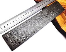 TITANs 25x5 cm Premium Damascus Steel Billet Bar Knife Making Craft Ladder 9753