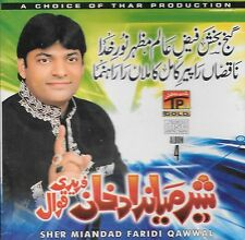 SHER MIANDAD KHAN FARIDI QAWWAL - ALBUM 4 - NEW QAWWALI CD - FREE UK POST