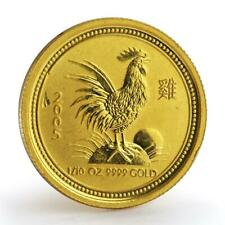 Australia 15 dollars Lunar calendar Year of Rooster gold coin 1/10 oz 2005