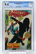 Amazing Spider man #86 Silver Age Marve l Comic Book Printed 1970