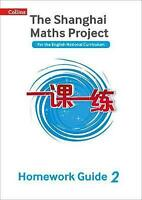 The Shanghai Maths Project Year 2 Homework Guide by Broadbent, Paul (Paperback b