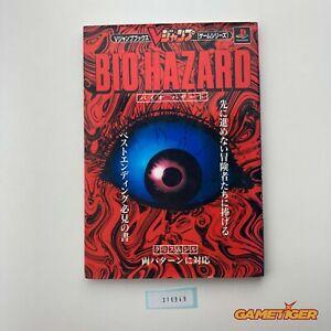 BIOHAZARD Resident Evil Video Game Guide Book Japan Ref:316949