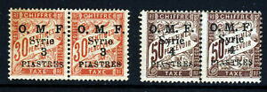 SYRIA 1920 POSTAGE DUE PAIRS of France surch O. M. F. Syrie SG D54 & D55 MINT