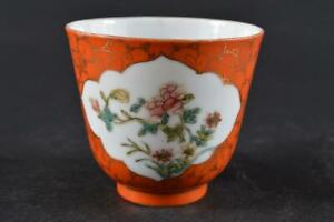 #1673: Chinese Colored porcelain Gold paint Flower TEA CUP Senchawan