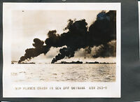 WWII 1945 US Navy Okinawa Photo Japanese Airplanes crash in sea
