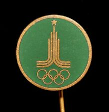 1980 Moscow Olympic Games Symbol Logo Pin Badge