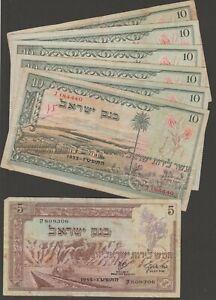 ISRAEL 10, 5 LIROT - 1955 x 7pcs LANDSCAPES BANKNOTES