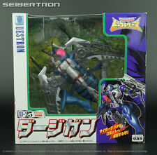 D-25 DIRGEGUN Transformers Beast Wars II Dirge Takara Japan Waspinator 1998 New