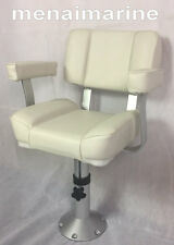 """Captains boat seat adjustable pedestal seat height 18"""" to 24"""" 360 degree,  white"""