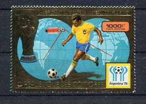 s5298) COMORES 1978 MNH** WC Football - Coppa Mondo Calcio 1v GOLD