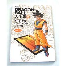 Dragon Ball Super Daizenshuu Daizenshu Carddass #1 Card Book Shueisha