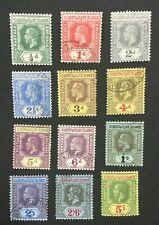 MOMEN: GILBERT & ELLICE SG #12-23 1912 USED #193452-2039