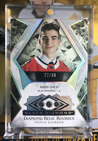2019-20 UD Black Diamond Kirby Dach Triple Diamond Relics Rookie /99 Blackhawks