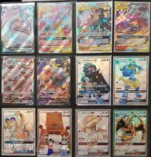 Pokemon Card 1 Random Ultra Rare Card or Better! EX GX Tag Team Rainbow Secret
