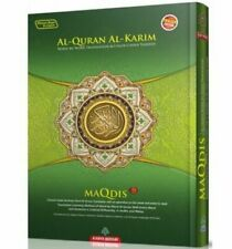 Tajweed Quran - Color Coded Arabic Only Large A4