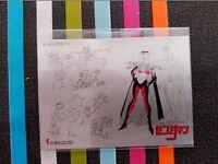 Zendaman zenderman calendarman Time Bokan vintage seal stickers