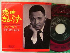 RED VINYL / AARON NEVILLE TELL IT LIKE IT IS / WHY WORRY / 7INCH