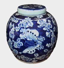 "Vintage Style Blue and White Porcelain Lidded Ginger Jar Butterfly Motif 9"""