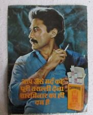 Vintage Old Collectible  Charminar Cigarette Ad. Tin Sign Board