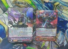 Cardfight!! Vanguard Murakumo Deck