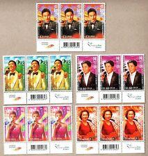 Hong Kong 2005 Hong Kong Pop Singers Stamps X 3 Three Imprints Logo