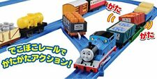 Takara Tomy  PraRail Thomas & Friends Thomas and Freight car Set