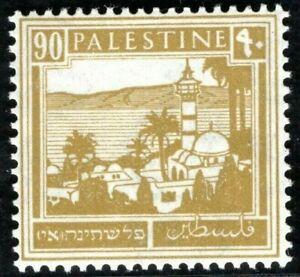 PALESTINE KGV Stamp SG.101 90m Bistre Key Value (1927) Mint LMM Cat £85 CBLUE90