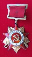 RARE Original Soviet Russian Gold ORDER of GREAT PATRIOTIC WAR 1st class #20805