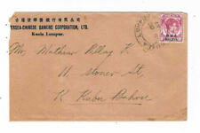 Malaya - 1947 BMA Commercial Cover bearing 10¢ Violet - CDS 16OCT47 -- 20