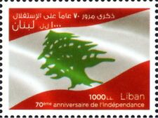Lebanon FLAG Independence Day 70 years anniversary MNH stamp LibanPost 2013