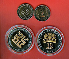 BULGARIA 2 + 10 Lv Bulgarian Presidency for the Council of Europe 2018 UNC3000pc