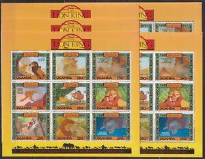 O453. 5x Uganda - MNH - Animation - Disney - The Lion King - 3