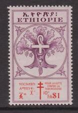 Ethiopia - SG 427 - u/m - 1951 - $1 + 10c - Anti TB Fund