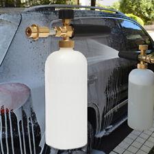 1L Brass Pressure Washer  Foam Lance Bottle Compatible For Karcher K-Series