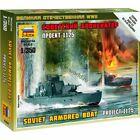 Zvezda 6164 Project 1125 /soviet armored boat/ 1/350